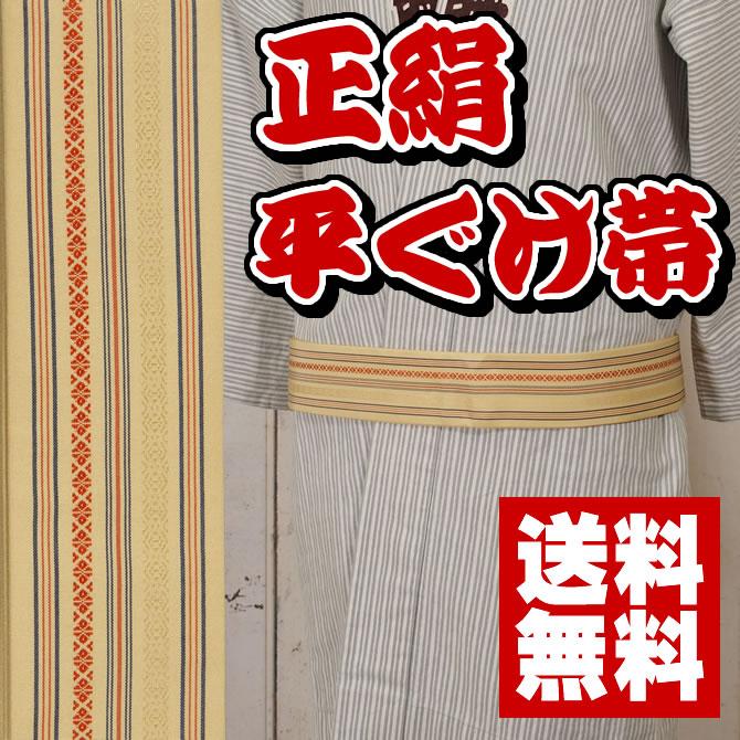 <送料無料>お祭り用品 正絹平ぐけ帯 絹-11(...の商品画像