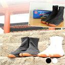 <送料無料>あす楽対応!祭り用品 エアークッション入り地下足袋エアージョグ(黒・