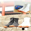<送料無料>あす楽対応!祭り用品 エアークッション入り地下足袋エアージョグ(白・マジックテープタイプ)29.0cm〜30.0cm [ 祭り..