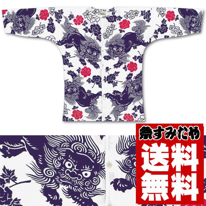 <送料無料>お祭り用品 東京江戸一 鯉口シャツ ...の商品画像