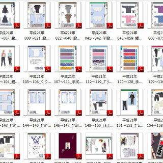 東京江戸一カタログデータCD−ROMPDF形式データ