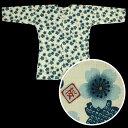 お祭り用品 小粋 鯉口シャツ 大さくら 青 3L(巾広)