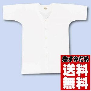 ダボシャツ・