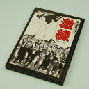<メール便対象>浜松まつり激練DVD GEKI-NERI