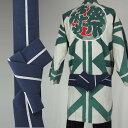 ワンタッチ角帯 (幅:約8cm) 一本どっこ 紺色 [ 祭り 衣装 大人 祭り 帯 角帯