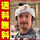 【送料無料】 お祭り用品 和かつら 本格町人【いなせ】 ※豆絞り手拭い付き 演劇・舞踏・舞台御用達の時代劇にぴったりの本格的な町人かつらです かつら・カツラ・katsura・鬘・chounin MADE IN JAPAN