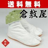 【】祭り用品 倉敷屋エアークッション入り地下足袋 祭氣7馳 (白・7枚こはぜ)22.5cm〜30.0cm