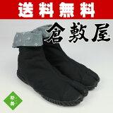 【】祭り用品 倉敷屋踊り専用地下足袋 祭舞7馳 (黒?7枚こはぜ)22.5cm?30.0cm