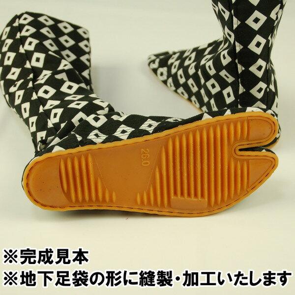 特注地下足袋(12枚こはぜ)縫製 <お好きな生...の紹介画像2