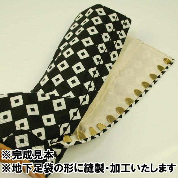 特注地下足袋(12枚こはぜ)縫製 <お好きな生...の紹介画像3