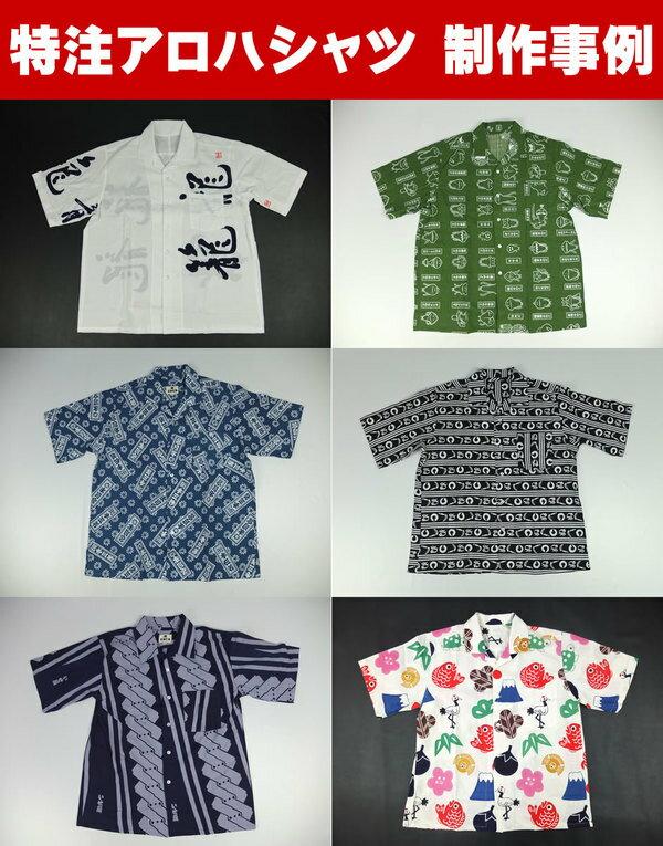 特注アロハシャツ縫製 <お客様の生地で制作いた...の紹介画像3