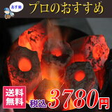 【送料無料】 備長炭 木炭 炭 BBQ 焼き鳥 焼肉 太陽炭 10kg 【10P03Dec16】【あす楽対応】【コンビニ受取対応商品】