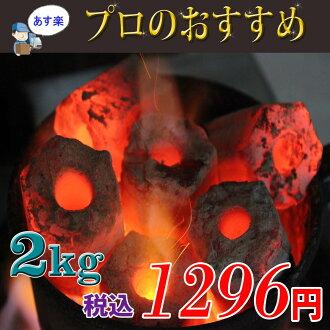 木炭火盆燒烤其他應用程式方便切成煤太陽能木炭 2 公斤