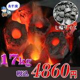 太陽炭・短炭 18キロ  木炭 ♪♪♪ 【RCP】fs3gm【10P13Dec14】【焼肉のたれ対象】【あす楽対応】