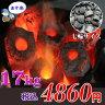 太陽炭・短炭 17kg バーベキュ BBQ 木炭 ♪♪♪ 【10P29Aug16】【プレゼント対象商品】【あす楽対応】【コンビニ受取対応商品】