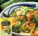 【送料無料】ゴーヤチャンプルーの素日本食研 ゴーヤチャンプルーの素 4袋組 3人前/袋  100g【