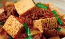 ショッピングフライパン 【送料無料】肉豆腐のたれ日本食研 肉豆腐のたれ3人前/袋 160g 4袋組【ゆうパケット 1〜3日後ポストへ投函】【代引不可】