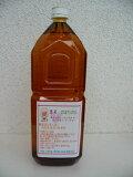 紀州産 木酢液 2リットル【RCP】fs3gm【10P01Mar15】