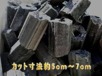 煤的準備時間也減少木炭切的太陽煤炭工業多 > 10 例 (100 公斤)