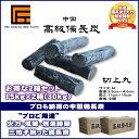★炭や匠★14時までのご注文で即日発送★【あす楽】中国 備長炭 15kg×2箱(30kg) Mサイズ 切上