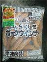 あら挽きポークウィンナー 500g 商品詳細 今回は、国内製造 あら挽きポークウィンナーのご紹介!! 原材料肉 豚肉100%使用 冷...