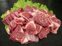 国産交雑牛 スネ肉 (シチュー・カレー・煮込み用) 500g