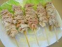国産豚の大腸串30g×20本