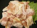 格安!!国産若鶏のムネ、肩肉(ふりそで) 業務用 2000g