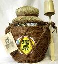沖縄の夏を感じながら上質な香りと時間を・・・特選甕貯蔵 熟成古酒瑞泉 三升甕