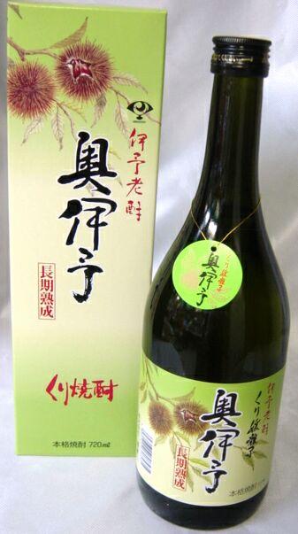 愛媛県からの贈り物奥伊予 長期熟成 -本格栗焼酎-の商品画像