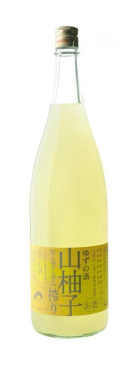 【ギフト】司牡丹「山柚子搾り」ゆずの酒高知県・司牡丹