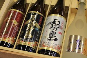 サミット オリジナル 霧島酒造