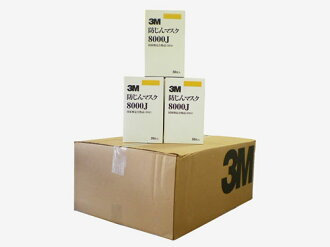 3 M dust mask disposable dust masks [category 1] / 12 box