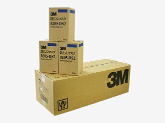 3 M 防塵口罩一次性防塵口罩 [類別 2:20 片 x 10 盒套
