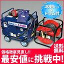 【最安値に挑戦中!】エンジン式高圧洗浄機 防音型 精和産業 セイワ【JC-1513DPN】標準セット 業務用