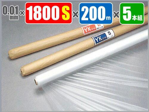養生シート半透明 YKシート(コロナ放電処理ポリシート) 0.01mm×1800S×200M巻 5本組 好川産業