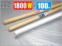 養生シート半透明 YKシート(コロナ放電処理ポリシート) 0.01mm×1800W×100M巻 好川産業