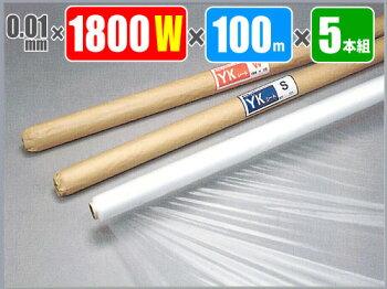 養生シート半透明0.01mm×1800W×100M巻5本組