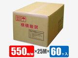 布テープ付マスカー (コロナ処理品)  550mm巾 25M巻×60ヶ入