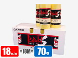 マスキングテープ 【KABUKI・18mm×18M×70巻入】