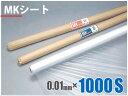 Mk1000s