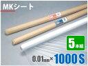 Mk1000s_5