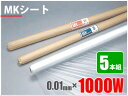 Mk1000w_5