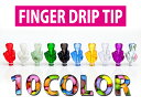 【即日発送】【ドリップティップ】MIDDLE FINGER DRIP TIP/ミドルフィンガードリップティップ 禁煙グッズ 禁煙 電子…