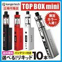 SUBOX サブオーム 電子タバコ 電子たばこ アイコスやプルームテックなどの加熱式タバコではありません