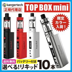 ランキング バッテリー KangerTech