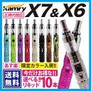 電子タバコ リキッド 【送料無料】【KAMRY社正規品X7&...