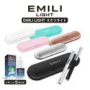 電子タバコ リキッド EMILI LIGHT エミリ ライト スターターセット 自動吸引 タール ニコチン0 リキッド5本付き VAPE…