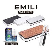 電子タバコ リキッド EMILI エミリ スターターセット タール ニコチン0 リキッド5本付き VAPE ベイプ 本体 禁煙 減煙 アトマイザー EMILI MINI+ エミリミニプラス EMILI mini PLUS 送料無料 EMILI JAPAN