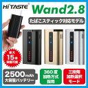 在庫豊富 モバイルバッテリー付き!加熱式タバコ 互換 Wand2.8 ワンド2.8 HITASTE 正規代理店 日本語説明書付き 送料…